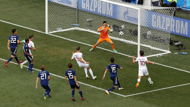Japón perdió con Polonia pero avanzó a octavos gracias a su juego limpio. (Foto: Getty)
