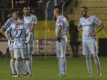 Bolívar pretende superar la primera fase de la Libertadores. (Foto: Imago)