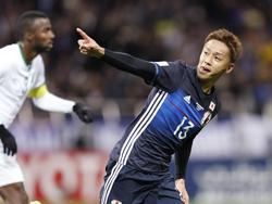 Japón sueña con llegar lejos en el próximo Mundial de Rusia. (Foto: Imago)