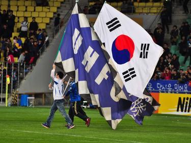 Der Coronavirus sorgt auch in Südkorea für Spielverschiebungen