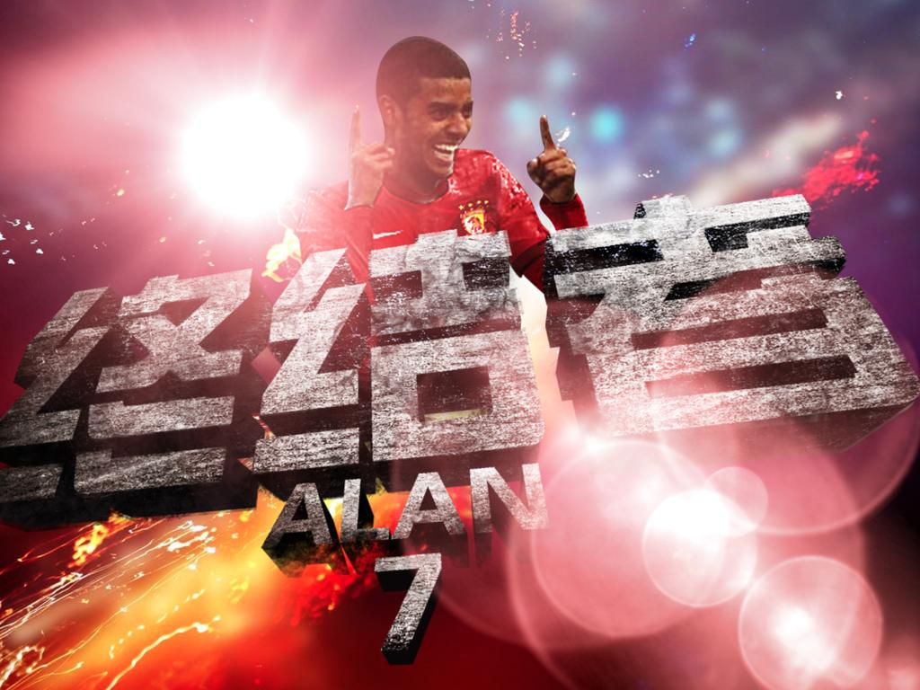 Trashige Vorstellung von Torjäger Alan auf der offiziellen Homepage von Guangzhou Evergrande