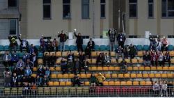 Fans bei einem Erstligaspiel in Weißrussland