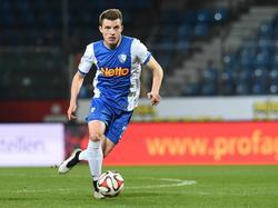 Thomas Eisfeld fehlt dem VfL Bochum für ein Spiel