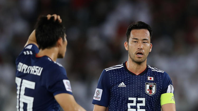 Japón se medirá en siguiente ronda a Arabia Saudí. (Foto: Getty)