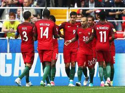 Portugal no contó con su capitán Cristiano Ronaldo. (Foto: Getty)