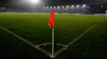 Regionalliga: Arbeitsgruppe legt Reformmodell vor