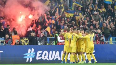 Cristiano Ronaldo und die Portugiesen verloren in der Ukraine