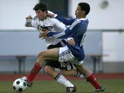 Deutsche U18 verliert 3:4 gegen Frankreich