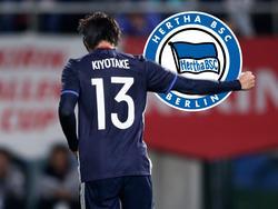 Hiroshi Kiyotake steht wohl auf dem Wunschzettel von Hertha BSC