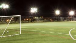 Regionalliga Nordost pausiert bis Ende Fbruar