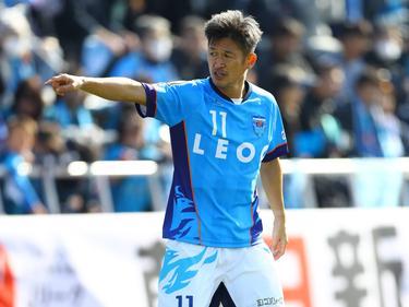 Kazuyoshi Miura hat mit 50 Jahren in der zweiten japanischen Liga geknipst