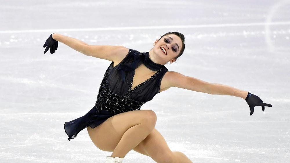 Eiskunstlauf Olympia 2021 Video