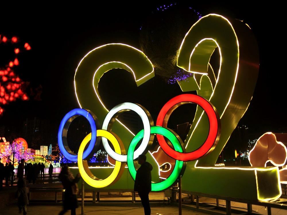 Sieben Bewerber für die Olympischen Winterspiele 2026