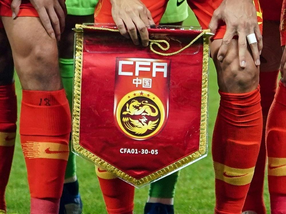 Ärger bei der chinesischen U19-Auswahl