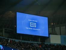 Videobeweis jetzt auch bei Frauenfußball-WM