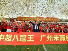 Guangzhou Evergrande baut neues Stadion