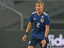 Greuther Fürth leiht Yosuke Ideguchi aus Leeds aus