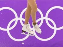 Rom macht eine Milliarde Euro für Winterspiele locker