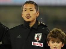 Der Fürther Yosuke Ideguchi wird mehrere Monate fehlen